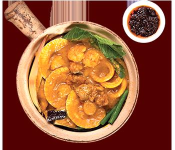 ZubuChon Seafood Kare-Kare